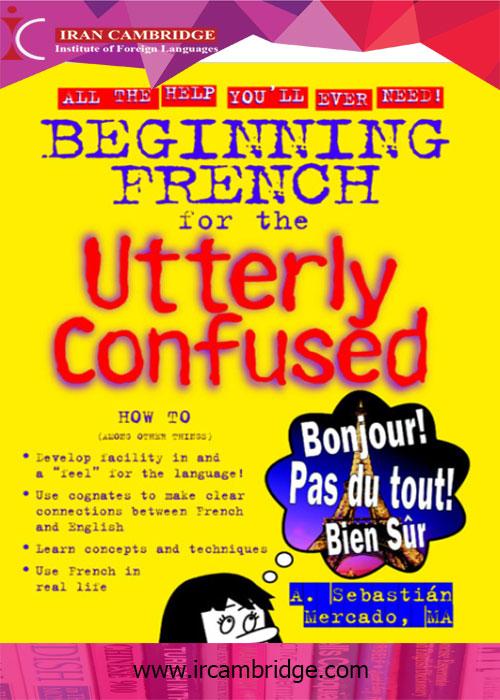 کتاب آموزش زبان فرانسه برای مبتدیان