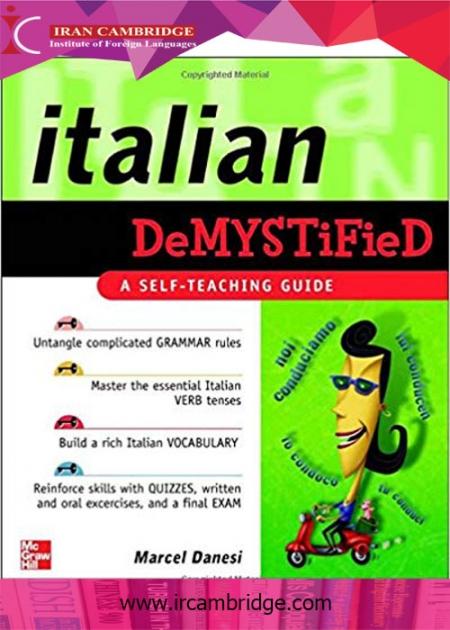 کتاب خودآموز زبان ایتالیایی