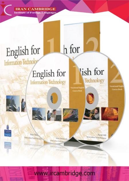 English for Information Technology ( زبان انگلیسی برای فناوری اطلاعات