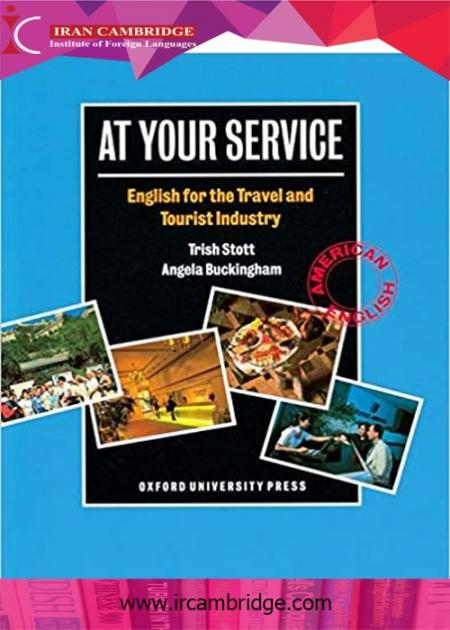کتاب زبان انگلیسی برای سفر و گردشگری