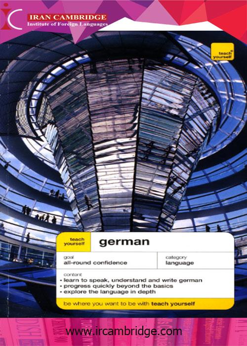 کتاب خودآموز زبان آلمانی