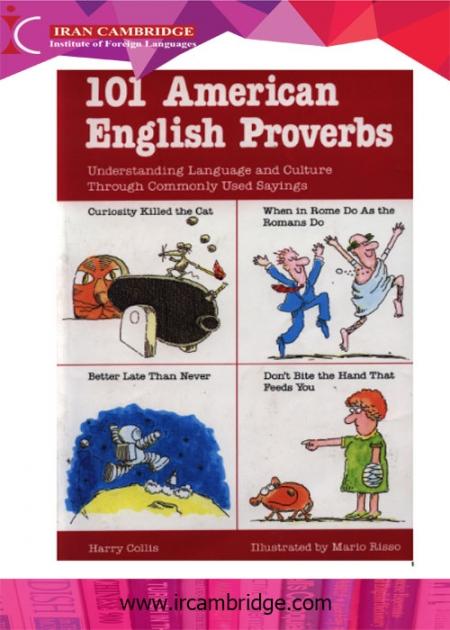 کتاب 101 ضرب المثل انگلیسی امریکایی
