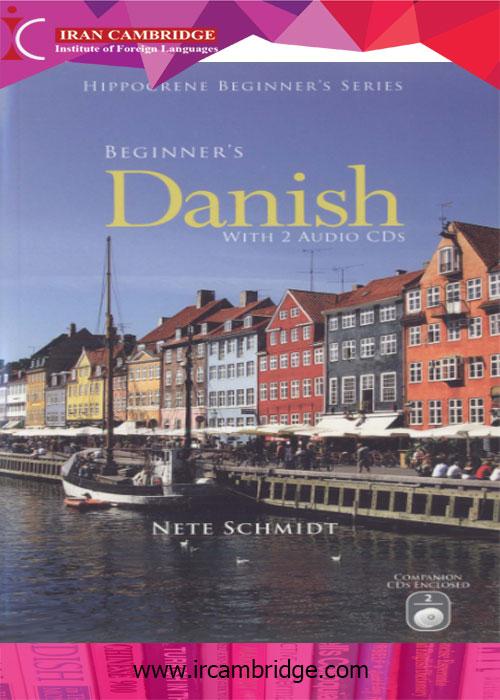 کتاب آموزش زبان دانمارکی ویژه مبتدیان
