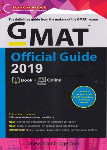 کتاب GMAT Official Guide 2019