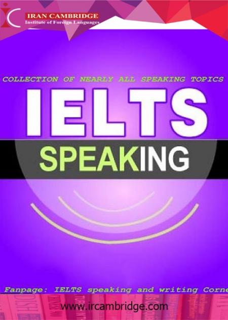 کتاب موضوعات رایج اسپیکینگ آزمون IELTS