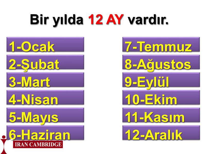 ماه ها در زبان ترکی استانبولی