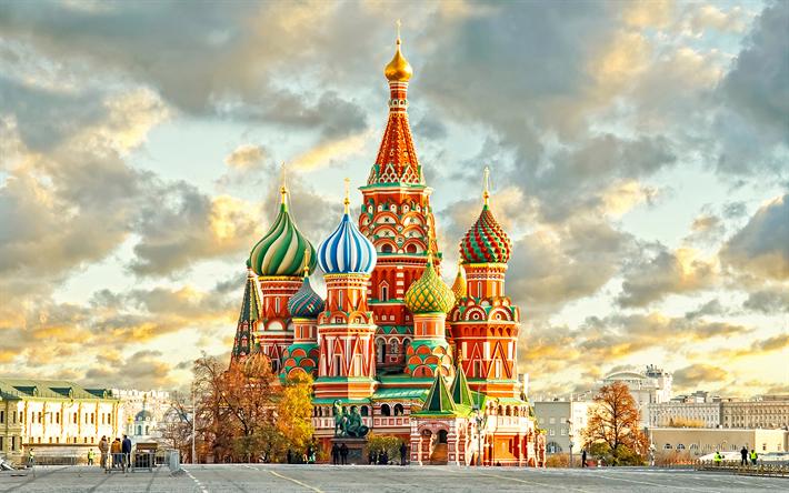 آزمون تورفل روسی سال 2021