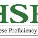 سوالات رایج آزمون چینی HSK