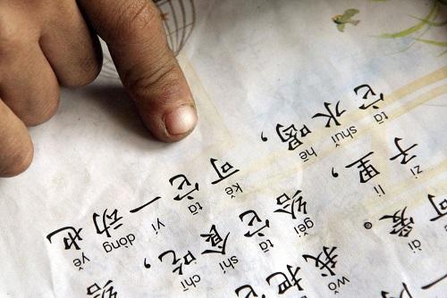 آموزش عبارات زبان چینی