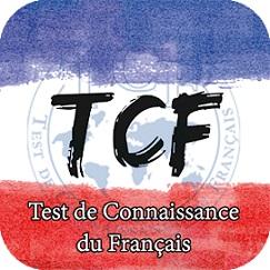 اطلاعات جامع آزمون TCF