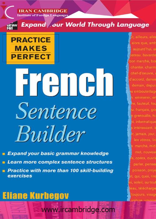 کتاب ساخت جملات فرانسوی