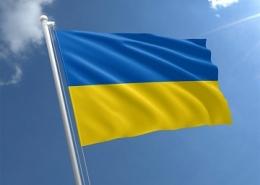 آموزش الفبای زبان اوکراینی
