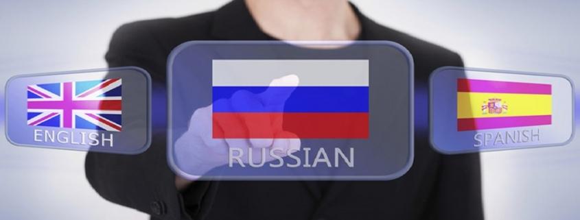 آموزش زبان روسی با فیلم