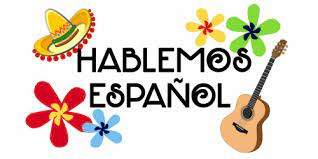 حروف تعریف معین اسپانیایی