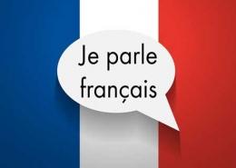 صرف افعال باقاعده فرانسوی
