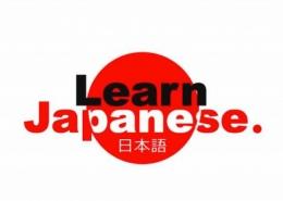وبسایت آموزش زبان ژاپنی