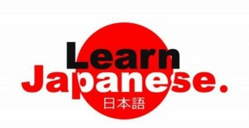 آموزش صرف افعال ژاپنی