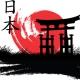 آموزش گرامر زبان ژاپنی