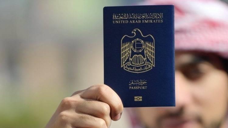 اخذ اقامت امارات متحده عربی