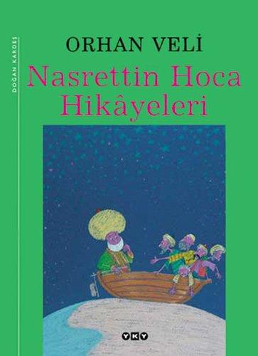 کتابهای آموزش زبان ترکی