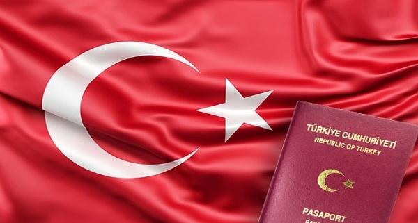 گرفتن تابعیت کشور ترکیه