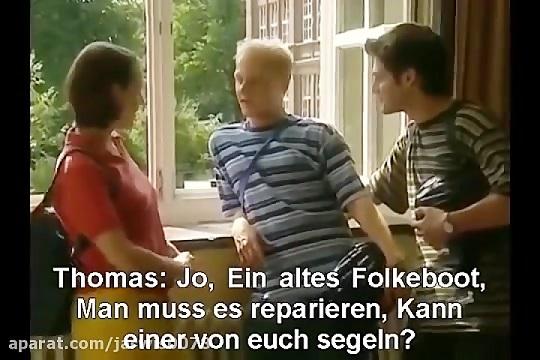 معرفی فیلم آموزش آلمانی